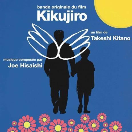 Kikujiro (기쿠지로의 여름) O.S.T.