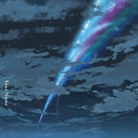 Your Name (너의 이름은) O.S.T.