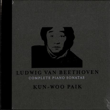 Beethoven: Complete Piano Sonata