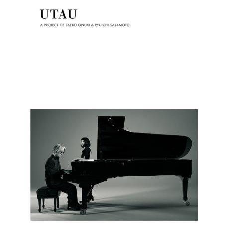 Utau [Limited Edition, Digipak]