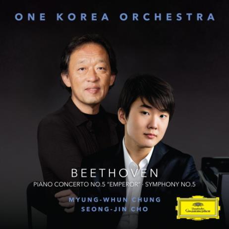 """Beethoven: Piano Concerto No. 5 """"Emperor"""" & Symphony No. 5"""