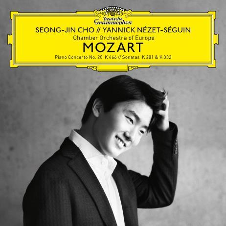 Mozart: Piano Concerto No.20 / Sonatas No.3 & 12 [Standard Edition]