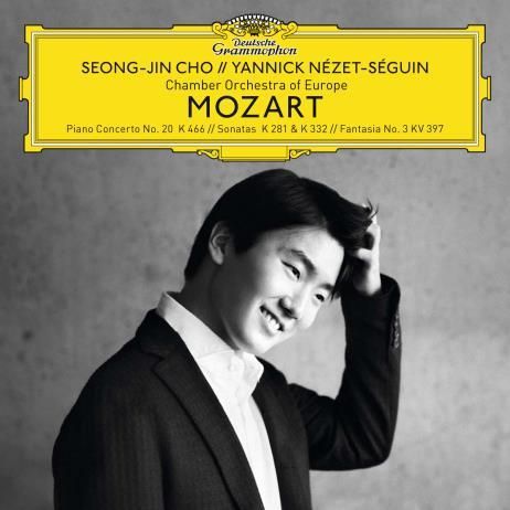 Mozart: Piano Concerto No.20 / Sonatas No.3 & 12 / Fantasia No.3 [Deluxe Edition]