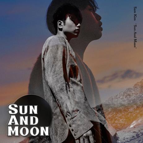 1집 Sun And Moon