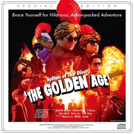 1집 The Golden Age [Reissue]