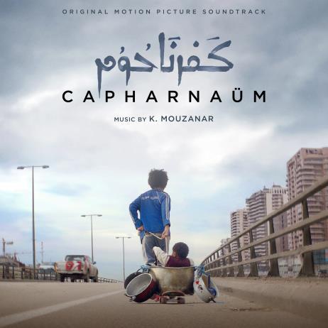 Capharnaum (가버나움) O.S.T.