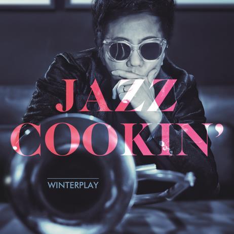 Jazz Cookin'