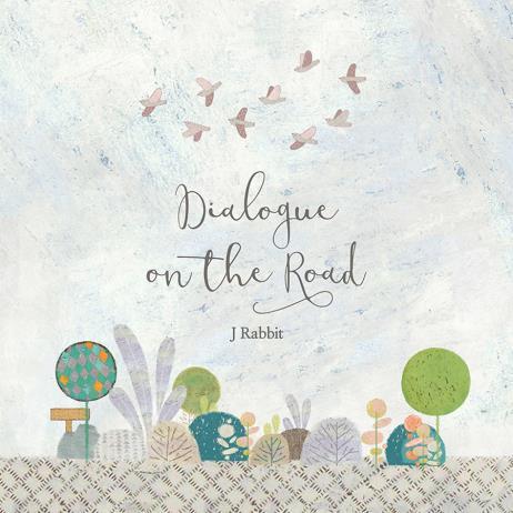 정규 4집 Dialogue on the Road
