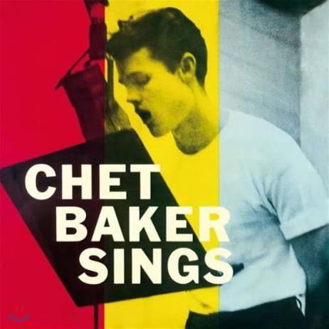 Chet Baker Sings [180g Yellow Color LP, Limited Edition]