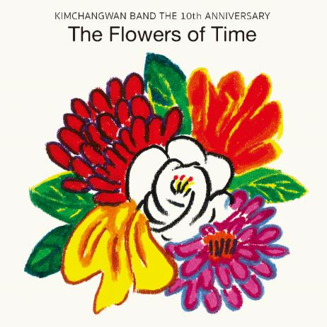 The Flowers of Time [180g LP, 10th Anniversary Edition]